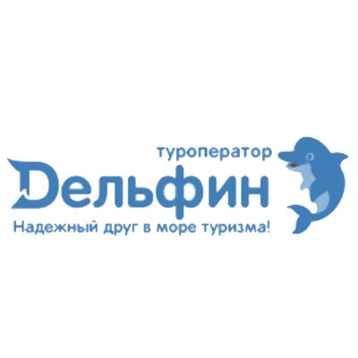 лого 5